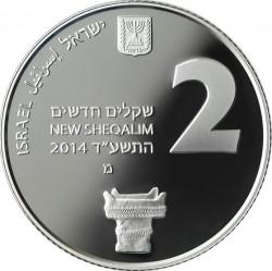 Moneda > 2nuevossheqalim, 2014 - Israel  (Lugares patrimonio mundial de la UNESCO - Tel Hazor) - obverse