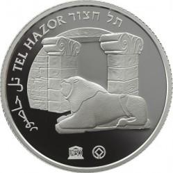 Moneda > 2nuevossheqalim, 2014 - Israel  (Lugares patrimonio mundial de la UNESCO - Tel Hazor) - reverse