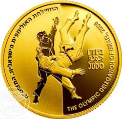 Moneda > 10nuevossheqalim, 2007 - Israel  (XXIX Juegos Olímpicos de verano, Pekín 2008: Judo) - obverse