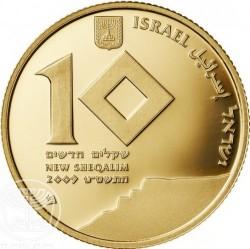 Moneda > 10nuevossheqalim, 2009 - Israel  (Lugares Patrimonio de la UNESCO - Masada) - obverse