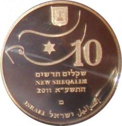 Moneda > 10nuevossheqalim, 2011 - Israel  (XXX Juegos olímpicos de verano, Londres 2012) - obverse
