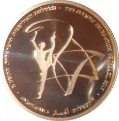 Moneda > 10nuevossheqalim, 2011 - Israel  (XXX Juegos olímpicos de verano, Londres 2012) - reverse