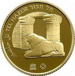 Moneda > 10nuevossheqalim, 2014 - Israel  (Lugares patrimonio mundial de la UNESCO - Tel Hazor) - obverse