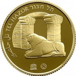 Moneda > 10nuevossheqalim, 2014 - Israel  (Lugares patrimonio mundial de la UNESCO - Tel Hazor) - reverse
