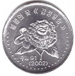 Moneta > 50chon, 2002 - Corea del Nord  - reverse