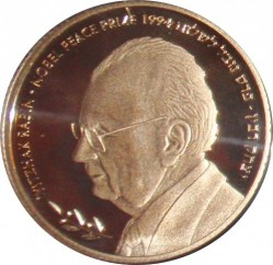 Moneda > 10nuevossheqalim, 2011 - Israel  (Israeli Nobel Laureates - Yitzhak Rabin) - obverse