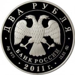 Moneda > 2rublos, 2011 - Rusia  (300th Anniversary - Birth of Mikhail Lomonosov) - obverse