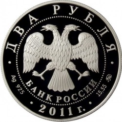Moneda > 2rublos, 2011 - Rusia  (300th Anniversary - Birth of Mikhail Lomonosov) - reverse