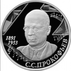 Moneda > 2 rublos, 2016 - Rusia  (125th Anniversary - Birth of Sergei Prokofiev) - obverse