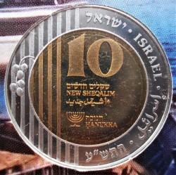 سکه > 10شکلجدید, 1996-2010 - اسراییل  (Hanukkah - candelabrum a bottom the value) - reverse