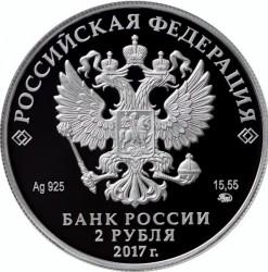 Moneda > 2rublos, 2017 - Rusia  (200th Anniversary - Birth of Ivan Aivazovsky) - obverse