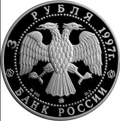 العملة > 3روبل, 1997 - روسيا  (حماية عالمنا - الدب القطبي) - reverse