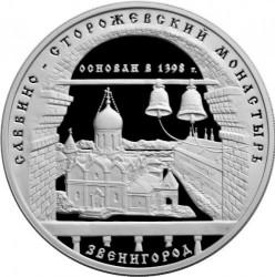 Moneta > 3rubli, 1998 - Russia  (Savvino-Storozhevsky Monastery) - obverse