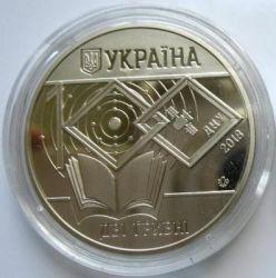 Moneta > 2hrywny, 2018 - Ukraina  (100 rocznica - Dnieprzański Uniwersytet Narodowy im. Ołesia Honczara) - reverse