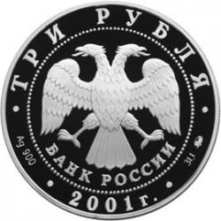 Moneda > 3rublos, 2001 - Rusia  (40th Anniversary - Space Flight of Yu. A. Gagarin) - obverse