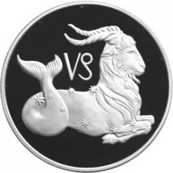 Moneta > 3ruble, 2003 - Rosja  (Znaki zodiaku - Koziorożec) - reverse