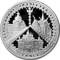 Moeda > 3rublos, 2004 - Rússia  (Wooden Architecture, Tomsk) - reverse
