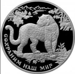 Moneta > 3ruble, 2011 - Rosja  (Chrońmy nasz świat - Leopard) - reverse