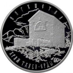 Moneta > 3rubli, 2014 - Russia  (Tkhaba-Yerdy Church, Ingushetia) - reverse