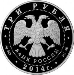 Moneta > 3rubli, 2014 - Russia  (The Church of St. Nicholas, Moscow) - obverse
