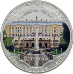 Moneda > 3rublos, 2015 - Rusia  (Peterhof, A colores) - obverse