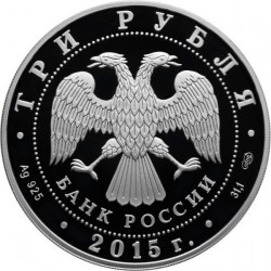 Moneda > 3rublos, 2015 - Rusia  (Peterhof, A colores) - reverse