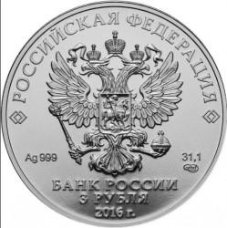 Moneda > 3rublos, 2016-2018 - Rusia  (Saint George the Victorious) - obverse