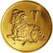 Moneda > 25rublos, 2003 - Rusia  (Signos del Zodiaco - Aries) - obverse