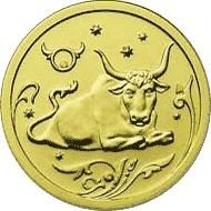 Moneta > 25rubli, 2005 - Rosja  (Znaki zodiaku - Byk) - reverse