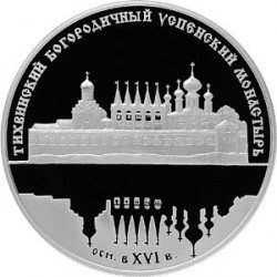 Moeda > 25rublos, 2006 - Rússia  (Tikhvin Assumption Monastery) - obverse