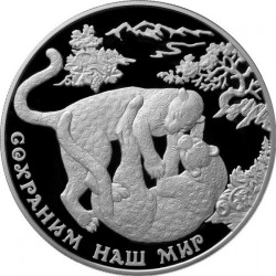 Moneta > 25rubli, 2011 - Rosja  (Chrońmy nasz świat - Leopard) - obverse