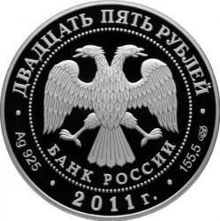 Moneta > 25rubli, 2011 - Rosja  (Chrońmy nasz świat - Leopard) - reverse