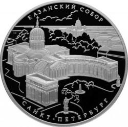 Moeda > 25rublos, 2011 - Rússia  (Kazan Cathedral, St. Petersburg) - reverse