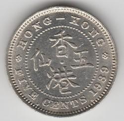 Coin > 5cents, 1938-1941 - Hong Kong  - reverse
