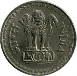 Mynt > 50paise, 1974-1983 - India  - obverse