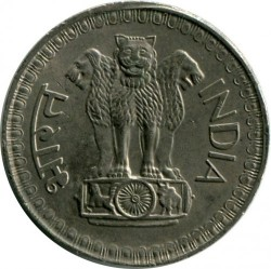 Mynt > 50paise, 1974-1983 - India  - reverse
