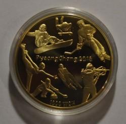 Moneta > 1000wonów, 2016 - Korea Południowa  (XXIII Zimowe Igrzyska Olimpijskie, Pyeongchang 2018) - reverse