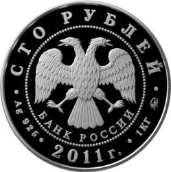 Moneta > 100rubli, 2011 - Rosja  (Chrońmy nasz świat - Leopard) - obverse