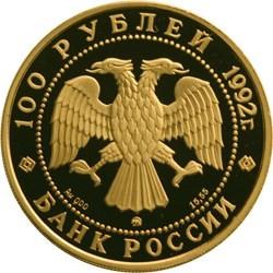 Moneda > 100rublos, 1992 - Rusia  (Age of the Enlightenment - Mikhail Lomonosov) - reverse
