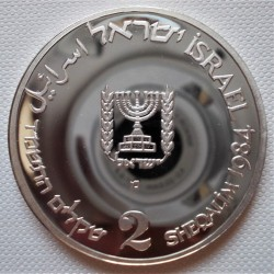 Coin > 2sheqalim, 1984 - Israel  (36th Anniversary of Independence) - obverse