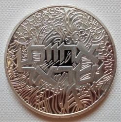 Moneta > 2szekle, 1984 - Izrael  (36 rocznica niepodległości) - reverse