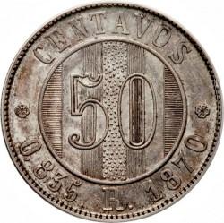 Монета > 50сентаво, 1870 - Гватемала  - reverse