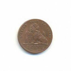 Munt > 1centime, 1832-1863 - Belgie  - obverse