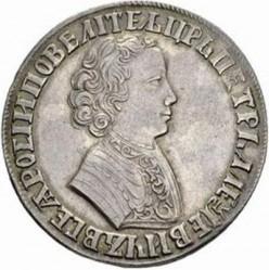 Монета > 1рубла, 1704-1705 - Русия  - obverse