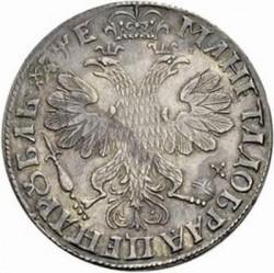 Монета > 1рубла, 1704-1705 - Русия  - reverse