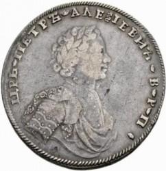 錢幣 > 1盧布, 1707 - 俄羅斯  - obverse