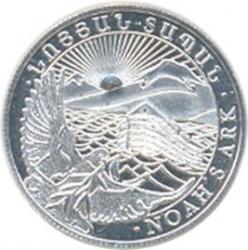 Moneta > 100dramų, 2011-2017 - Armėnija  (Noah's Ark) - reverse