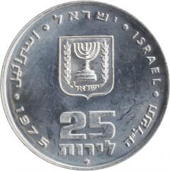 Монета > 25лир, 1975 - Израиль  (Выкуп первенца) - obverse