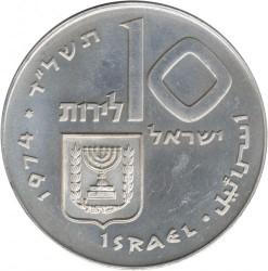Moneda > 10libras, 1974 - Israel  (Pidyon Haben) - obverse