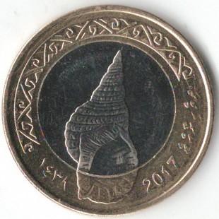 MALDIVES ISLANDS  BIMETAL UNC COIN 2 RUFIYAA 2017 YEAR SEA SHELL